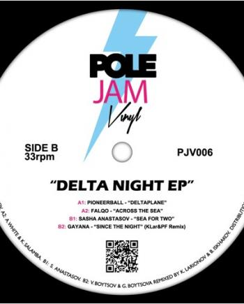 Delta Night EP vinyl